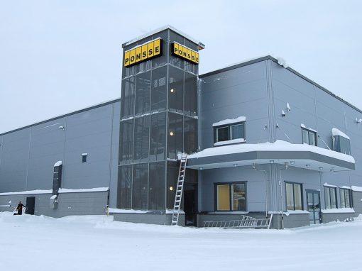 Ponsse Oyj:n Rovaniemen huoltopalvelukeskus 2014